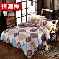 恒源祥加厚全棉磨毛四件套纯棉床单被套双人简约大气1.5米1.8m床上用品