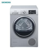 西门子(SIEMENS)WT47W5681W原装进口家用热泵烘干免熨高端9公斤KG滚筒干衣机(银色)