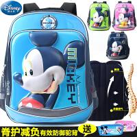 迪士尼小学生书包1-4年级3D压膜减负护脊双肩背包男女米奇儿童书包SM11456