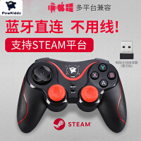 小霸王PS-5无线电脑PC安卓手机王者荣耀cf游戏手柄红白机FC街机