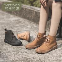 玛菲玛图2020秋冬新款女靴英伦风百搭短靴简约系带真皮马丁靴2215-6
