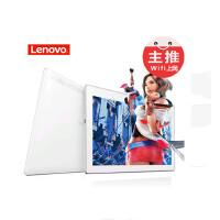 送好礼 联想(Lenovo)TAB2 A10-70 10英寸平板电脑 官方标配