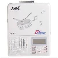【特惠送好礼】文曲星 A9 插卡复读机 学外语 LED屏显 支持磁带 U盘 TF卡 MP3 复读 跟读 录音