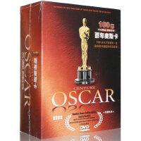 正版 百年奥斯卡经典电影珍藏100部 百年经典老电影光盘35DVD碟片