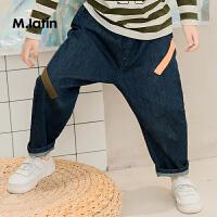【2件2.5折:79元】马拉丁童装男童牛仔长裤春装织带设计牛仔萝卜裤裤子