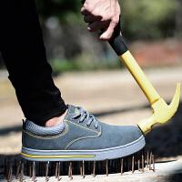 劳保鞋男式劳保鞋休闲时尚款工作鞋防护鞋耐磨防滑