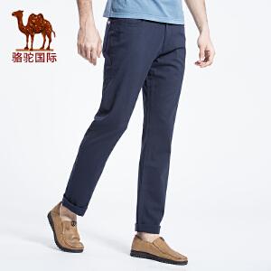骆驼男装 2017春季新款时尚男士棉质修身中腰小脚休闲裤长裤子
