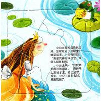 《布尔迷你拼图系列・童话篇》-《青蛙王子》