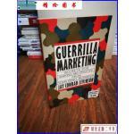 【二手9成新】Guerrilla Marketing