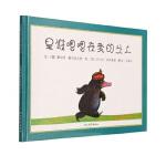 邓超微博推荐启发系列绘本儿童彩图绘本是谁嗯嗯在我的头上精装 0-3-6周岁亲子趣味性知识性图画书少儿图书籍幼儿园中小班