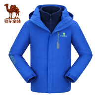 camel骆驼童装秋冬款儿童冲锋衣三合一中大童防风保暖户外徒步外套