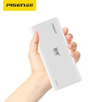 【支持礼品卡】品胜充电宝备电10000毫安mAh手机平板通用智能小巧便携式移动电源
