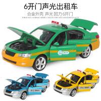 出租车玩具仿真汽车模型的士6开门1:32轿车合金玩具车