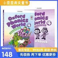 进口英文原版 OXFORD PHONICS WORLD 4 牛津自然拼读教材+练习册合售 4-8岁