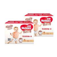 [当当自营]Huggies好奇 铂金装成长裤 加大号XL64片*2箱(适合13-18公斤)箱装 男女通用拉拉裤