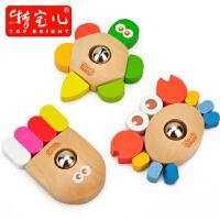 特宝儿海底动物婴儿摇铃手抓玩具宝宝玩具0-1岁手摇铃木制 3只装