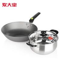 炊大皇美味二件A套组 30CM铸铁炒锅+ 20CM复底不锈钢汤锅 CKNT2-3C-1