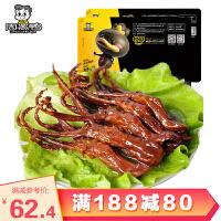 【周黑鸭_锁鲜装】气调盒装卤鸭舌80g*2盒 武汉特产卤制鸭肉类休闲食品零食小吃