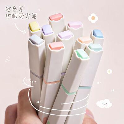 得力荧光笔6色糖果色手帐双头彩色记号笔复习学生背书笔记划重点