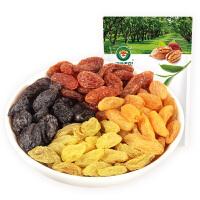 【�M�p】【果�@老�r-新疆四色葡萄干200g】 水果果干休�e零食 新疆葡萄干