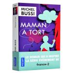 【中商原版】【法国法文版】米歇尔・普西 :她不是我妈妈 法文原版 Maman a tort 惊悚小说 Michel B