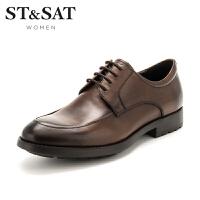 星期六(ST&SAT)牛皮革方跟圆头正装秋单鞋SS73123216