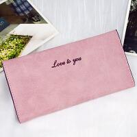 【支持礼品卡支付】钱包女长款 韩版新款潮复古女士时尚多卡位钱包卡包可爱钱夹B2859