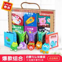 儿童撕不烂书宝宝玩具0-1-3岁立体小布书早教婴儿6-12个月益智