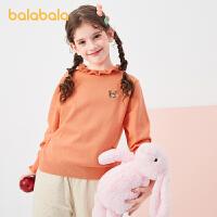 【8.4抢购价:69.9】巴拉巴拉女童开衫儿童毛衣春秋装2021新款女大童童装儿童针织开衫