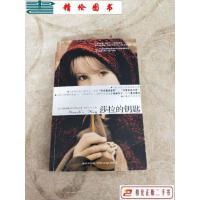 【二手9成新】莎拉的钥匙 /[法]罗斯奈 新星出版社