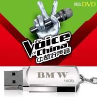 汽车车载流行歌曲DVD光盘加U盘16G中国好声音流行音乐MP4优盘带MV