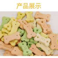【买2送1】仓鼠零食饼干磨牙棒用品兔子荷兰猪粮食鼠粮龙猫金丝熊