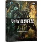 Unity游�蜷_�l(原��第3版)