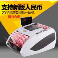 新版人民币点验钞机 科密YS818C点钞机 验钞机银行专用 便携小型智能语音验钞机