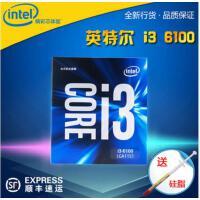【支持礼品卡】Intel/英特尔 酷睿I3 6100正式版双核CPU散片LGA1151处理器秒4170