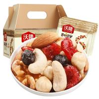 沃隆每日坚果750g混合装30包孕妇干果零食大礼包混合坚果小包装
