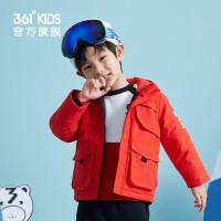 361度童�b 男小童2020冬季新款中�L棉衣小童保暖�和�外套N52044801