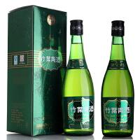 【酒界网】汾酒  45度 竹叶青 475ml * 2瓶   白酒