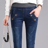 韩版新款高腰牛仔裤女松紧腰带磨破弹力修身显瘦烟灰色小脚长裤潮 深蓝色 7不加绒