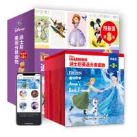 迪士尼英语分级读物预备级第3级 全套15册 趣味故事幼儿英语启蒙绘本3-6周岁 儿童英语书10-12岁三四五六年级小学