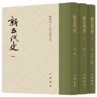 新五代史-(全三册)-点校本二十四史修订本( 货号:710110529)