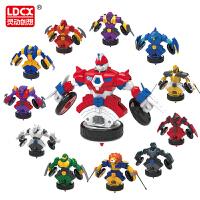 儿童拉线玩具魔幻陀螺3之机甲战车赤影幻甲男孩玩具战斗套装