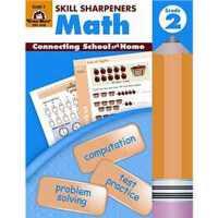 Skill Sharpeners Math Grade 2 技能铅笔刀 数学练习册 二年级