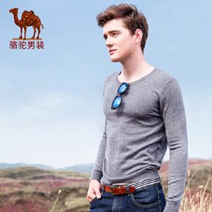 骆驼男装 秋季新款圆领纯色修身套头男士针织毛衣时尚男上衣