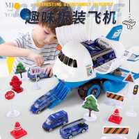 �w�C玩具�小汽�套�b�Q螺�z�_�l智力�幽X34�q�和�益智多功能男孩