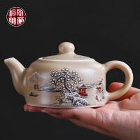 大号功夫茶壶茶具单品手绘陶瓷器泡茶壶家用中式喝茶器办公室