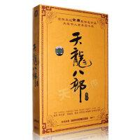 正版天龙八部8DVD高清全集古装电视剧光盘碟片刘亦菲胡军林志颖