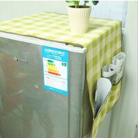 韩版创意家居用品多用带收纳挂袋功能冰箱防尘罩