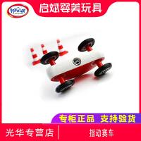 光华玩具 益智平衡训练玩具光华指动赛车锻炼宝宝手指灵活能力