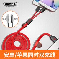 【支持礼品卡】Remax iPhone7数据线通用一拖二苹果安卓二合一多功能手机充电器
